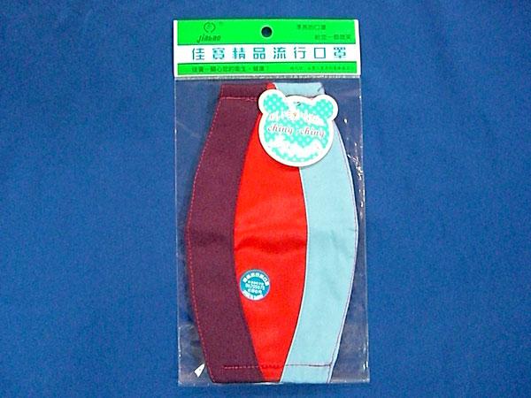 魚型精品拼布口罩