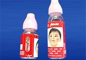 PA奶瓶(角瓶)