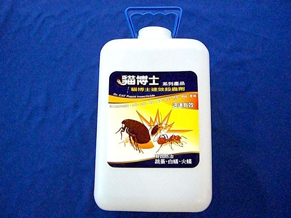 貓博士速效鈠蟲劑5公升
