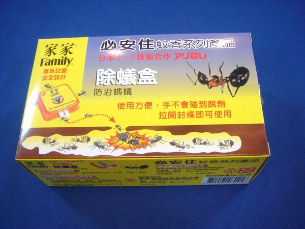 家家除蟻盒4入