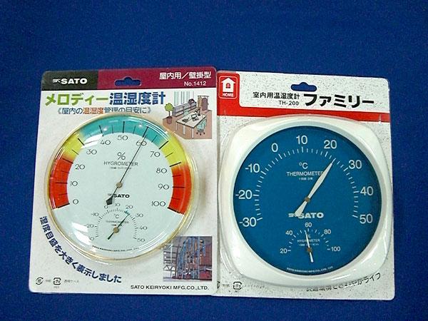 指針溫溼度計