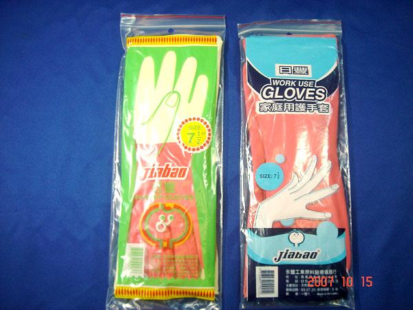 佳寶家庭用手套