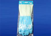 五洲塑膠手套