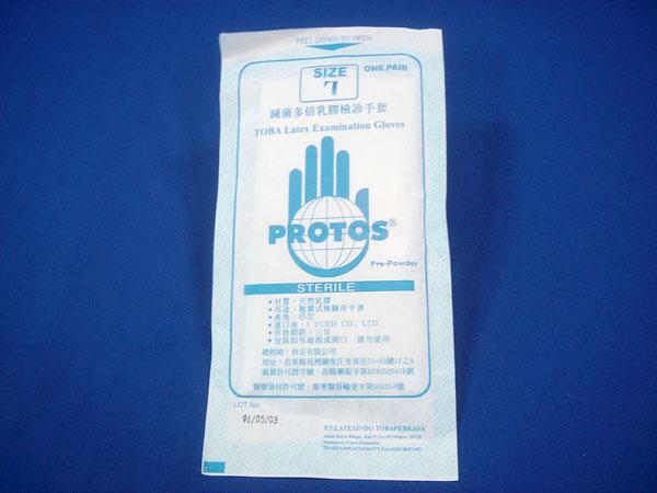 乳膠滅菌檢診手套