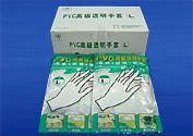 PVC高級塑膠手套10pcs